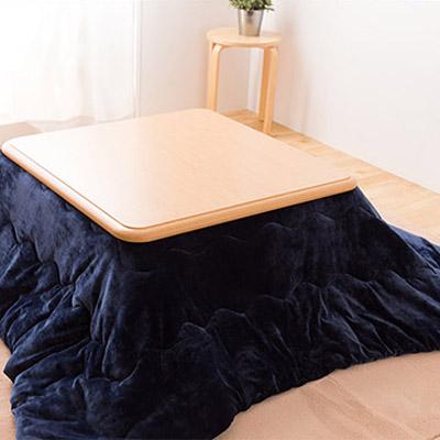 正方形のこたつ布団をお探しならわくわくランドで