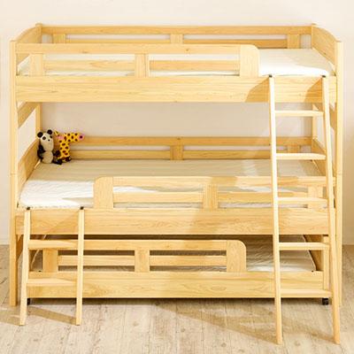 【分割使用可能】三段ベッドの人気商品はコレ!
