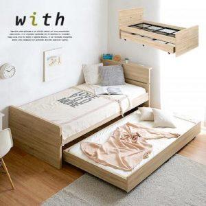 親子ベッドにも収納にも使える収納式二段ベッド「ウィズ」の4つの魅力を徹底紹介