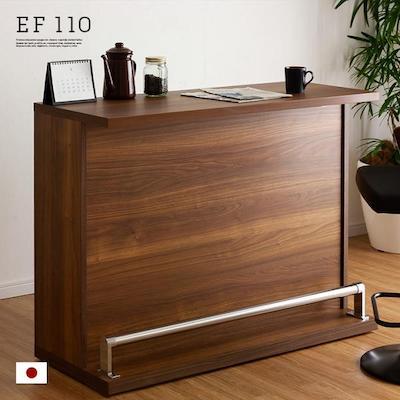 完成品 サイドカウンター EF(エフ) 110cm幅