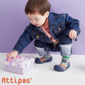 生後5ヶ月から履ける大人気ベビーシューズ「Attipas」からおすすめアイテム5品を厳選紹介