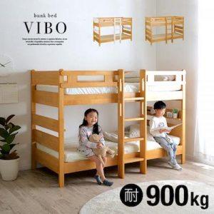 キングサイズとしても使用できる3WAY二段ベッド「VIBO3」の3つの魅力