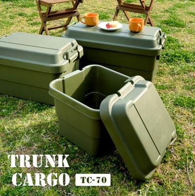 コンテナボックス トランクカーゴ TC-30 グリーン 30L