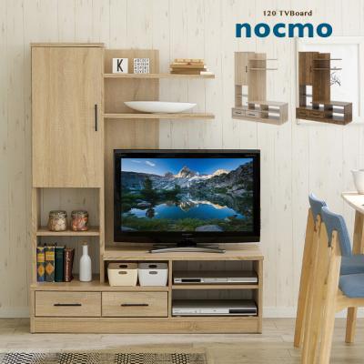 ハイタイプ テレビボード 幅120cm nocmo(ノクモ) 2色対応 32v型まで対応