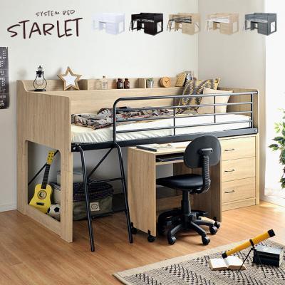 コンパクト システムベッド 3点セット STARLET(スターレット) 5色対応