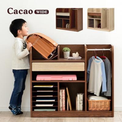 93cm ワイドランドセルラック Cacao(カカオ) キャスター付き 2色対応