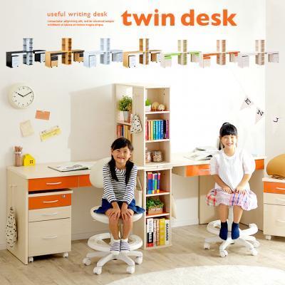 学習デスク twin desk(ツインデスク) 7色対応