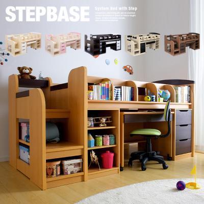 階段付き システムベッド STEPBASE3(ステップベース3) 6色対応