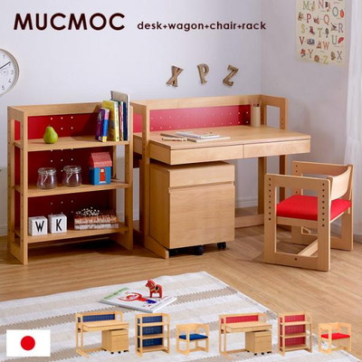 国産学習机 4点セット MUCMOC(ムックモック) 無垢材 杉工場