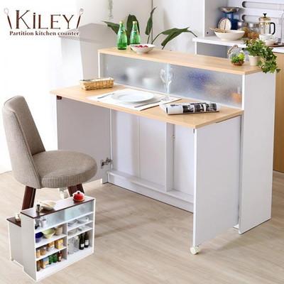 キッチンカウンター Kiley (カイリー) 幅120 バタフライタイプ 2色対応