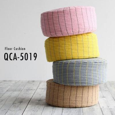 クッション フロアクッション QCA-5019 4色対応
