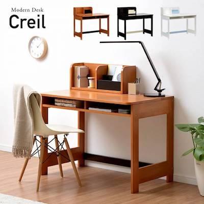 幅100cm デスク Creil desk(クレイユ デスク) 2色対応