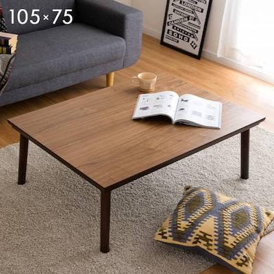 フラットヒーター こたつテーブル 単品 KT-303 105x75cm