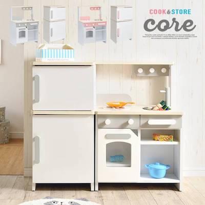 お店屋さんにもなる リバーシブルキッチンセット cook&store core(コア) 2色対応