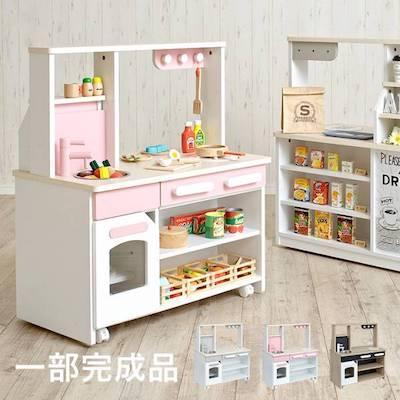 一部完成品 ワイドタイプ ままごとキッチン cook&store core+(コアプラス) 3色対応