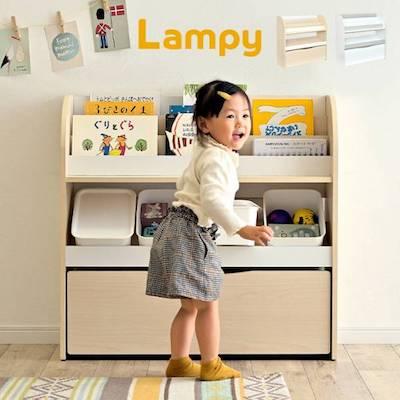 絵本棚 幅83cm Lampy(ランピー) 2色対応