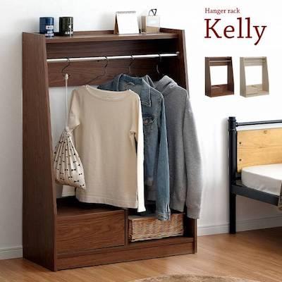 収納ラック 幅83cm Kelly(ケリー) 2色対応