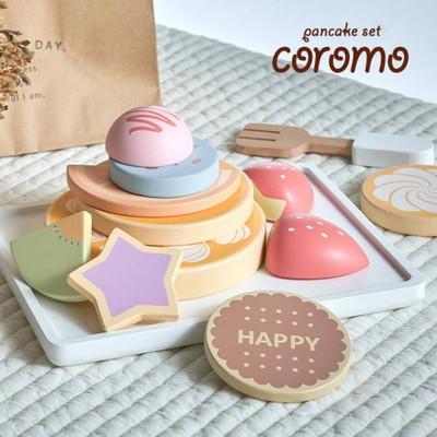 おままごと13点セット パンケーキセット coromo(コロモ)