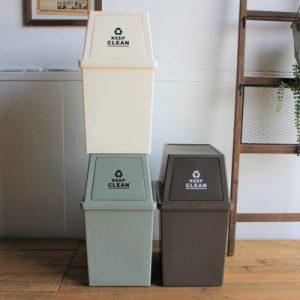 お部屋のゴミ箱の選び方3つの重要ポイントを詳しく解説