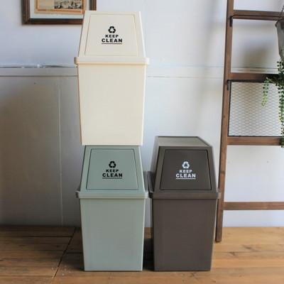 ゴミ箱 スタッキングペール30L LFS-760 3色対応 日本製