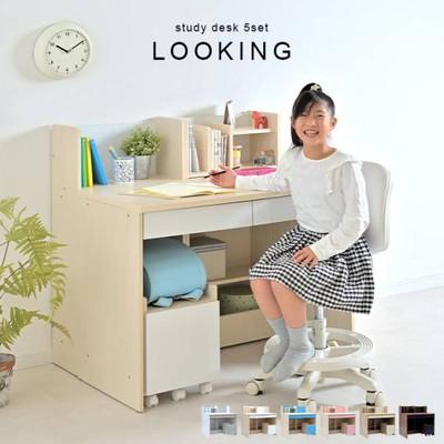 学習デスク 5点セット LOOKING3(ルッキング3) 6色対応