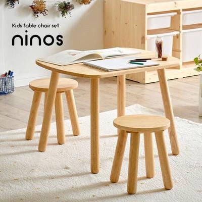 キッズテーブル キッズチェア 3点セット ninos2(ニノス2)