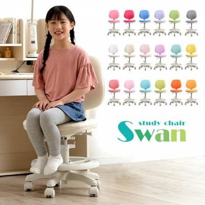 荷重ロックキャスター付き 学習チェア Swan(スワン) 18色対応