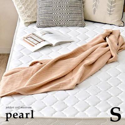 薄型 ポケットコイルマットレス Pearl(パール) シングルサイズ 97×195cm