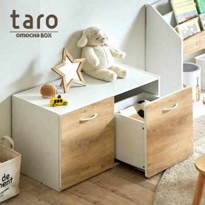 おもちゃ箱 taro(タロ)