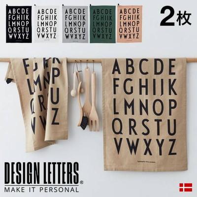 DESIGN LETTERS(デザインレターズ) クラシック ティータオル 40x60cm 同色2枚組 6色対応