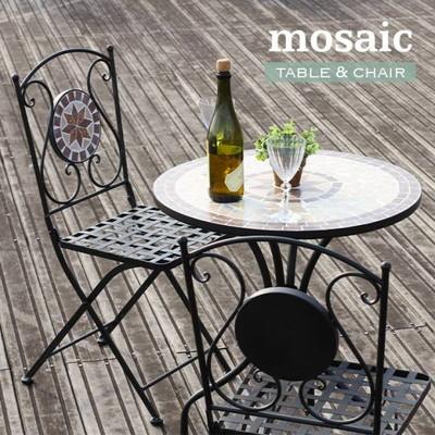 テーブル&チェア 3点セット mosaic(モザイク) 2色対応 パラソル使用可
