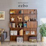 長く使える機能性抜群の木製収納ラック5品を大人気の「ezbo」シリーズから紹介