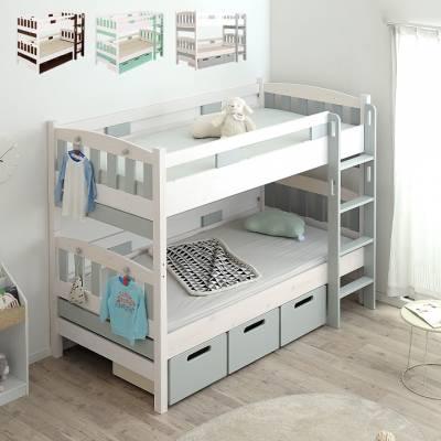 引き出し収納付き 二段ベッド EMMA(エマ) 2色対応「家具通販のわくわく