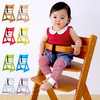 Baby chair(ベビーチェア) 8色対応