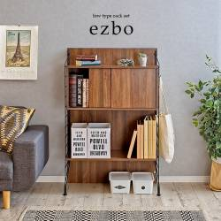 収納ラック ezbo(イジボ) low type sliding door set [1+5+9]