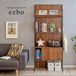 収納ラック ezbo(イジボ) high type sliding door set [2+5+6+9]