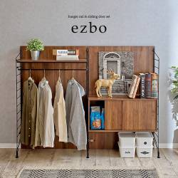 収納ラック ezbo(イジボ) low+wide type hanger rail + sliding door set [1+3+5+9+13]