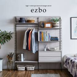 収納ラック ezbo(イジボ) high + wide type drawer & hanger rail set [2+4+5x4+8+13]