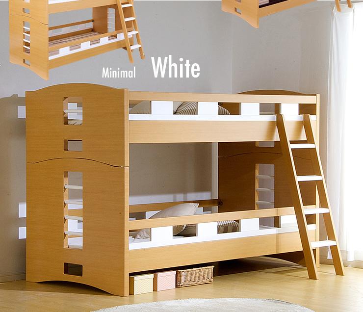 コンパクト 2段ベッド Minimal5(ミニマル5) 安心のエコ塗装「家具通販