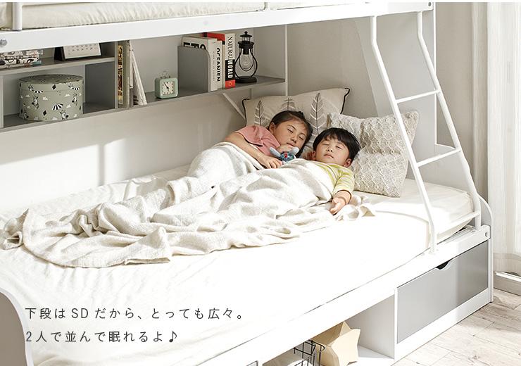 二 段 ベッド セミダブル