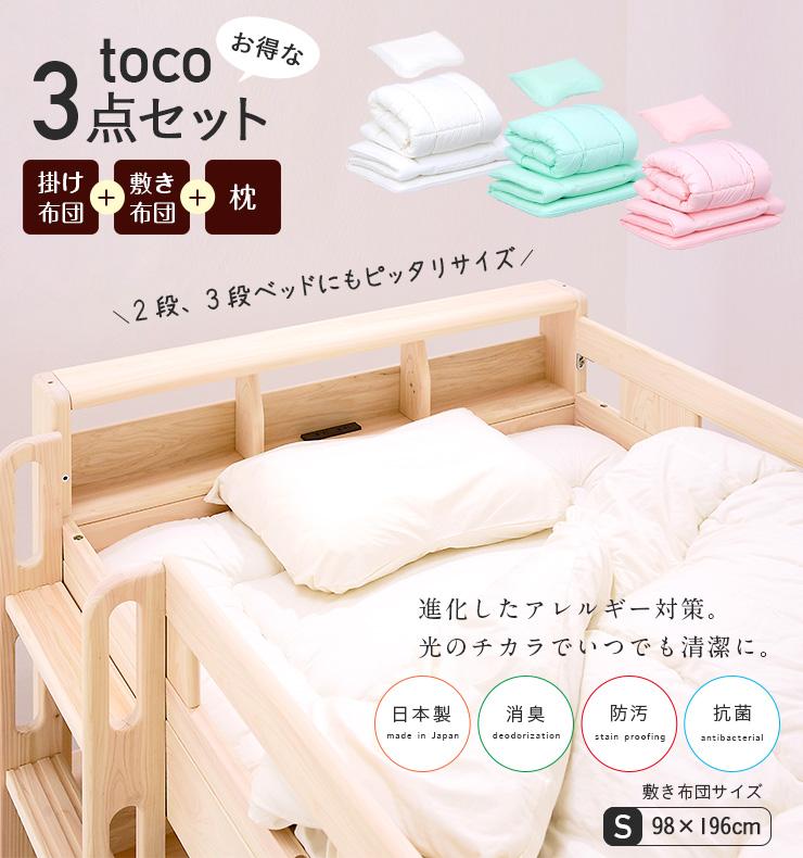 枕カバー エッフェ effe フランスベッドの枕カバー セミダブル 50×90センチ用 抗菌