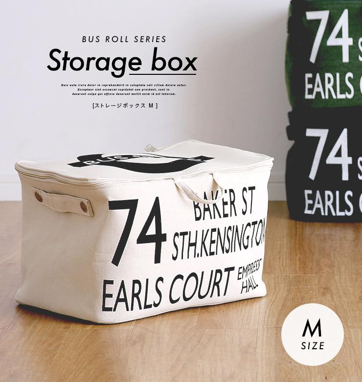 幅38cm storage box ストレージボックス mサイズ 取っ手 ファスナー