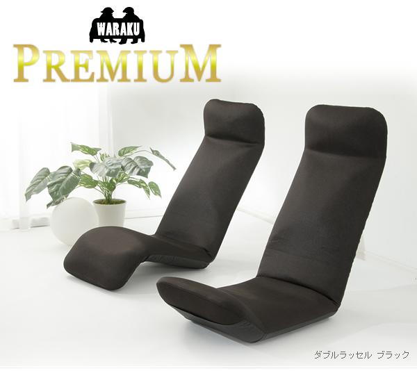 コタツにもスッポリはまるスリムタイプの日本製座椅子